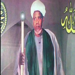 cheikhal islam