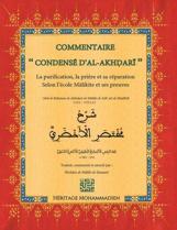 Al Akhdari  ( Taïb Sosseh )
