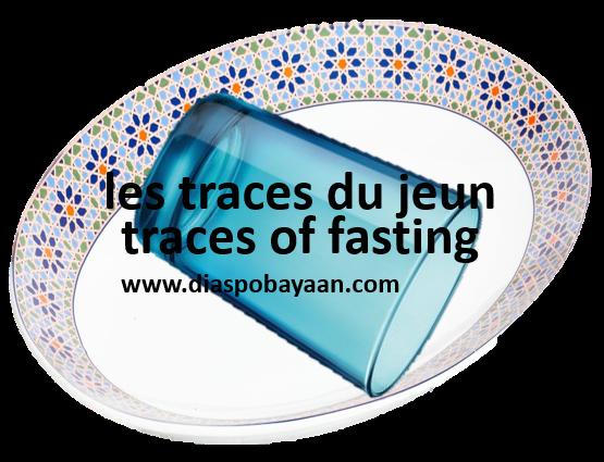 New ramadan